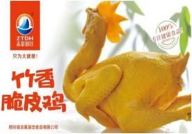竹香脆皮鸡